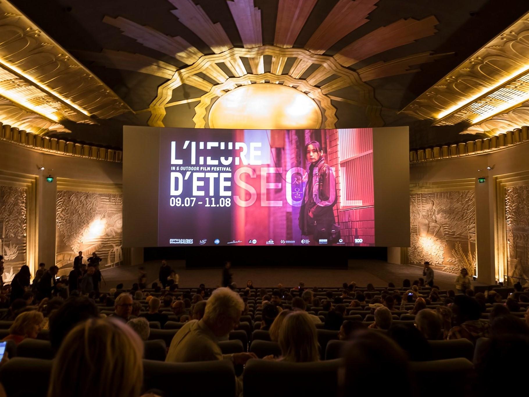 salle de ciné 2